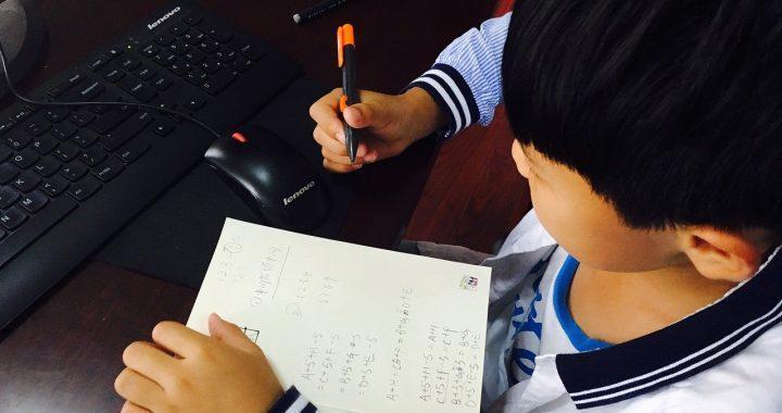 """De la """"Movilidad Sostenible"""" a la Antimovilidad: Educación a distancia"""